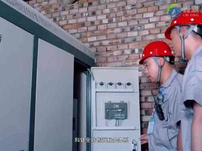 蓄热电锅炉优势和在工业生产领域中具有广阔应用前景