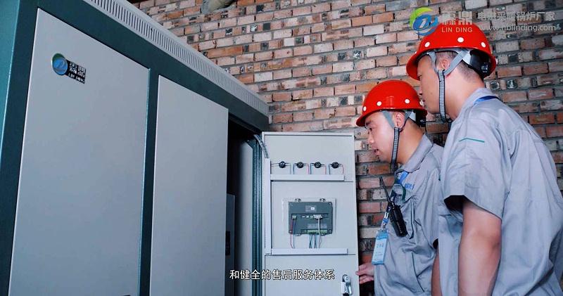 壁挂式电锅炉