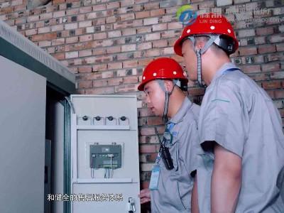 选对电锅炉运行的方式,帮你省电