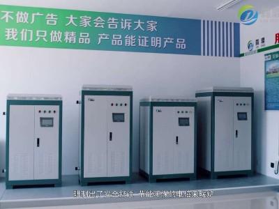 冬季电锅炉取暖首选高频电磁采暖锅炉
