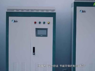 关于电磁加热炉你必须知道的几点