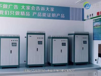 蓄热式电锅炉如何选型?