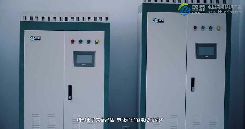 电锅炉用电量