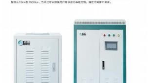 煤改电设备首选什么产品呢?